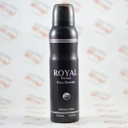 اسپری رویال ROYAL مدل Pour Homme