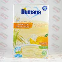 سرلاک برنج بدون شیر هومانا Humana مدل Cereal Rice With Pumpkin