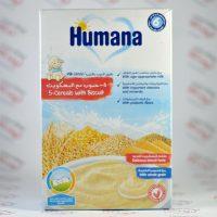 سرلاک هومانا Humana مدل Cereals With Biscuit