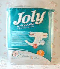 پوشک بزرگسال جولی joly بزرگ ۸ عددی