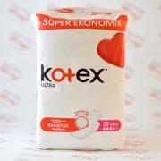 نوار بهداشتی کوتکس kotex مدل ULTRA