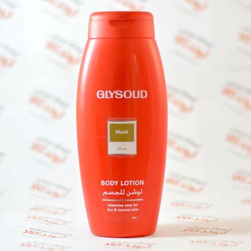 لوسیون بدن گلیسولید GLYSOLID مدل Musk