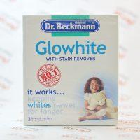 پودر جرمگیر Dr Beckmann مدل Glo White