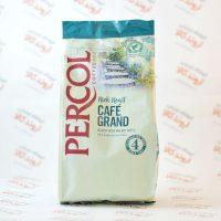 قهوه پرکول Percol مدل Cafe Grand