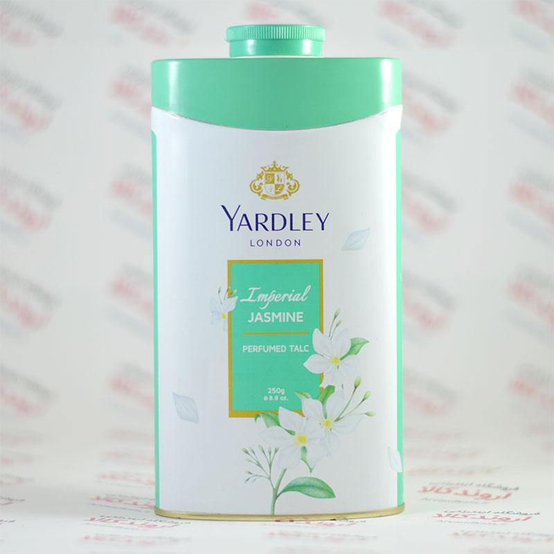 پودر خوشبو کننده بدن یاردلی YARDELY مدل Imperial JASMINE