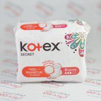 نوار بهداشتی کوتکس Kotex مدل SECRET