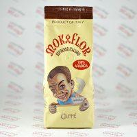 دانه قهوه موکافلور mokaflor مدل اسپرسو