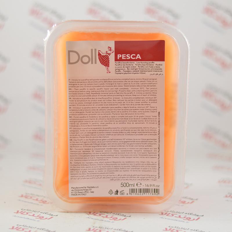 پارافین بدن دال Doll مدل PESCA