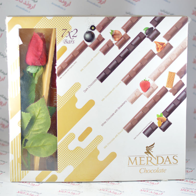 شکلات هدیه ای مرداس MERDAS مدل Choco Gift