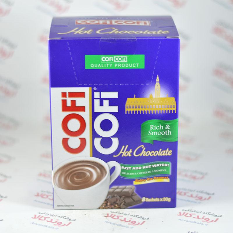 هات شکلات کافی کافی COFI COFI مدل Rich & Smooth