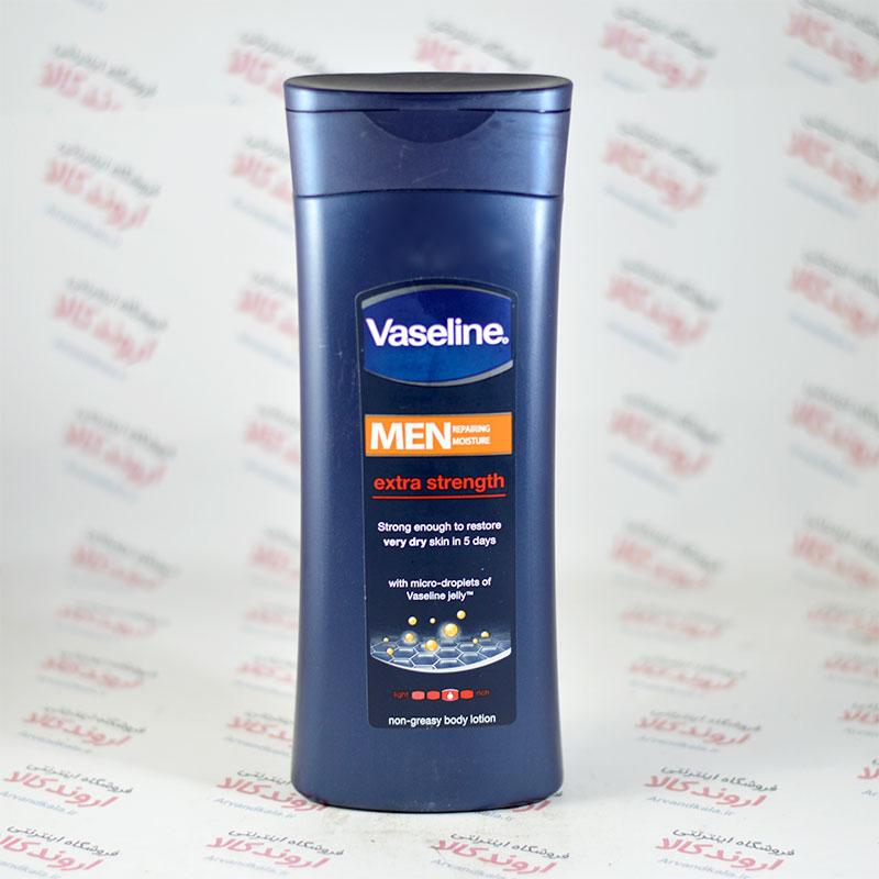 لوسیون بدن وازلین Vaseline مدل extra strength
