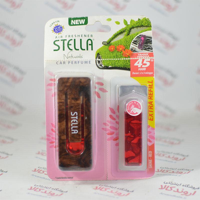 خوشبو کننده خودرو استلا STELLA مدل SHINE