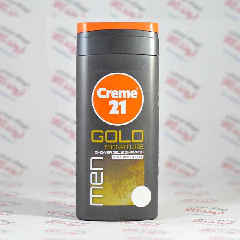 شامپو سر و بدن کرم 21 Creme مدل GOLD SIGNATURE