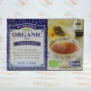 چای سبز ارگانیک St. Dalfour مدل English Breakfast