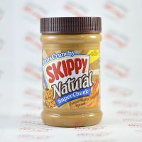 کره بادام زمینی اسکیپی Skippy مدل Natural