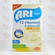سرلاک آرد برنج با شیر بز ARI
