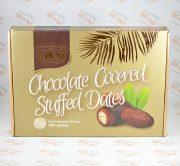 خرمای مغزدار با روکش شکلات ایوان evan