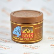 کرم آرگان نرم کننده پوست بی ام اس BMS مدل کاسه ای