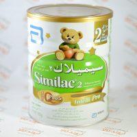 شیر خشک سیمیلاک ۲ Similac مدل IQ PLUS