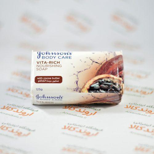 صابون جانسون Johnson's BODY CARE مدل cocoa butter