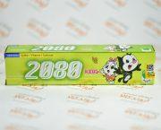 خمیردندان بچه 2080 با طعم سیب