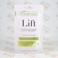 ماسک صورت بی لندا Bielenda مدل Lift