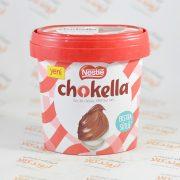 شکلات صبحانه فندقی chokella