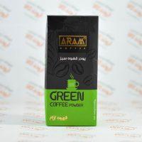 پودر قهوه سبز آرام ARAM GREEN COFFEE