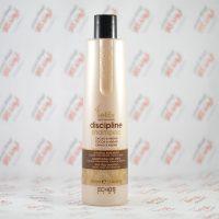 شامپو ضد وز اچ اس لاین ECHOS LINE مدل discipline shampoo
