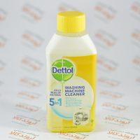 محلول پاک کننده ماشین لباسشویی دتول Dettol