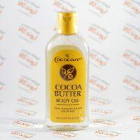 روغن بدن کره کاکائو کوکوکر مدل Butter Body Oil