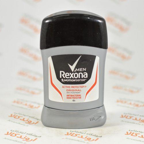 دئودورانت رکسونا Rexona مدل ORGINAL
