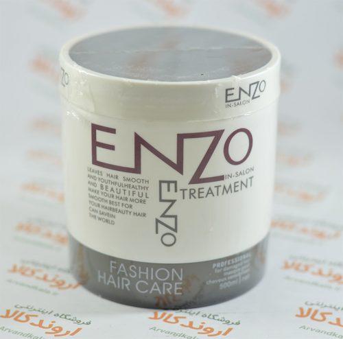 ماسک موی انزو ENZO مدل TREATMENT