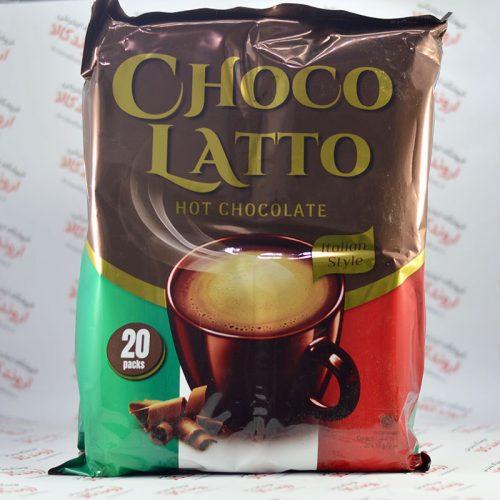 پودر شکلات داغ تورابیکا مدل Choco Latto