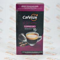 کپسول قهوه اسپرسو کافه لوکس Cafelux مدل Ristretto