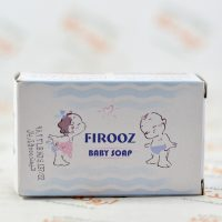 صابون فیروز FIROOZ مدل BABY SOAP