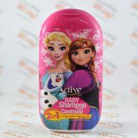 شامپو و نرم کننده موی کودک اکتیو ACTIVE مدلباربی