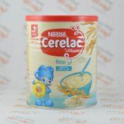 سرلاک نستله Nestle مدل Rice