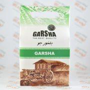 بلغور جو گرشا GARSHA مدل BARLEY GRITS