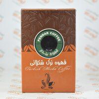 قهوه ترک پندار PENDAR مدل MOCHA