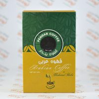 قهوه عربی پندار PENDAR مدل ARABIAN