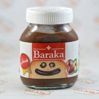شکلات صبحانه باراکا Baraka مدل Hazelnut