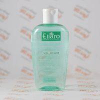 پاک کننده پوست الارو Ellaro مدل AKNE-CLEANSER