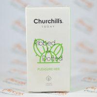 کاندوم چرچیلز Churchills مدل PLEASURE HER