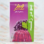 پودر ژله فرمند Farmand مدل Grape