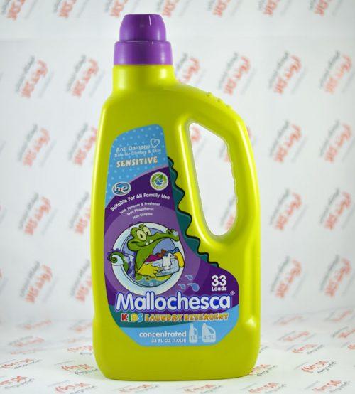 مایع لباسشویی مالوچسکا Mallochesca مدل SENSITIVE