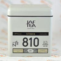 چای جف JAF مدل SITHAKA