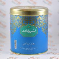 چای تشریفات TASHRIFAT مدل EARL GREY
