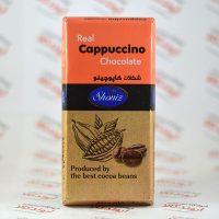 شکلات شونیز Shoniz مدل Cappuccino
