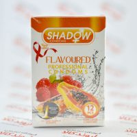 کاندوم شادو SHADOW مدل FLAVOURED